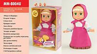 Интерактивная обучающая кукла Маша