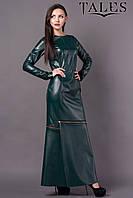 Длинное платье-трансформер Sabrina