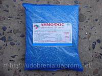 Аммофос Киев. Аммофос цена, продажа.Продам аммофос кмев, в киеве.  где Купить аммофос в киеве.