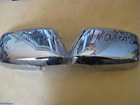 Хром накладки на Nissan Navara накладки на зеркала пластиковые (без поворот)