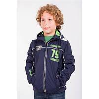 Куртка-ветровка темно-синяя для мальчика Goldy (16-ВМ-16)