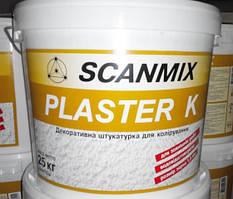 Фасадная декоративная штукатурка SCANMIX  PLASTER K зерно 1,5 - 2,0 мм 25 кг акрил