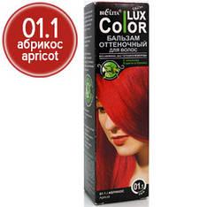 Bielita Оттеночный бальзам для волос Lux Color 100мл №01.1 (абрикос)