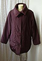 Куртка теплая зимняя Arquette р.56 7278а