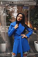 Короткое кашемировое демисезонное пальто на подкладке до 48 размера цвет синий