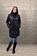 Куртка женская длинная с меховым воротником
