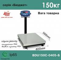 Весы товарные AXIS BDU150C-0405-Б Бюджет со стойкой