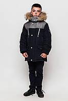 Куртка для мальчика Алекс . Зима. Парки