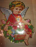 Пано-открытка Ангел