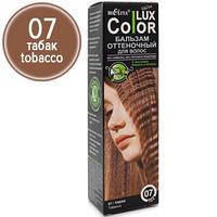 Bielita Оттеночный бальзам для волос Lux Color 100мл №07 (табак)