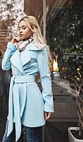 Короткое кашемировое демисезонное пальто на подкладке до 48 размера цвет нежно-голубой