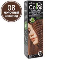 Bielita Оттеночный бальзам для волос Lux Color 100мл №08 (молочный шоколад)
