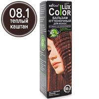 Bielita Оттеночный бальзам для волос Lux Color 100мл №08.1 (теплый каштан)