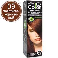 Bielita Оттеночный бальзам для волос Lux Color 100мл №09 (золотисто коричневый)