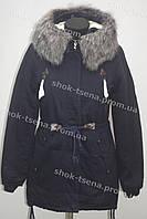 Женская зимняя куртка на замке с капюшоном темносиняя