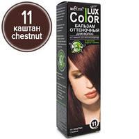 Bielita Оттеночный бальзам для волос Lux Color 100мл №11 (каштан)