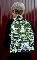 Рюкзак CERBER с камуфляжным принтом