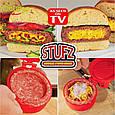 Прибор для приготовления бургеров StufZ Burger Press, пресс для бургеров, фото 3