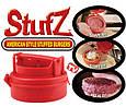 Прибор для приготовления бургеров StufZ Burger Press, пресс для бургеров, фото 2