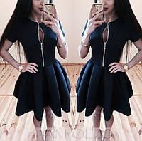 Женское шикарное платье с расклешенным низом (2 цвета)