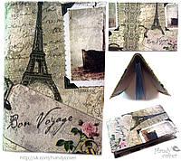 """Визитница """"Bon voyage"""""""