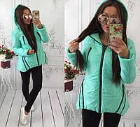Женская курточка на синтепоне 200 цвет мята