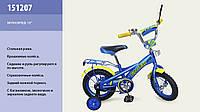 """Велосипед детский двухколесный 12"""" 151207 синий"""
