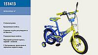 """Велосипед детский двухколесный 14"""" 151413 Патриот"""