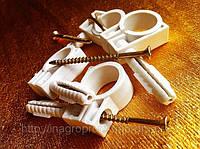 Обойма-хомут 20-22 с дюбелем и шурупом для крепления круглого провода(упаковка 50шт)