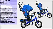 Велосипед коляска трехколесный VT1437 надувн. колеса со спицами с родительской ручкой