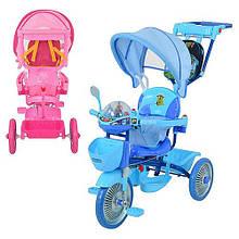 Велосипед коляска трехколесный 18-9-1 муз. свет, рюкзак с родительской ручкой