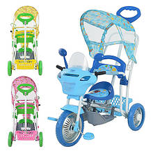 Велосипед коляска трехколесный РОЗОВЫЙ качалка крыша с родительской ручкой