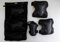 Защита Профи L для роликов захист наколенники налокотники перчатки