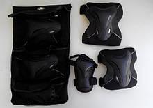 Защита Профи М для роликов наколенники налокотники перчатки