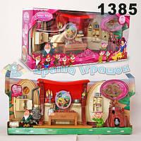 Домик Белоснежка  для ляльки