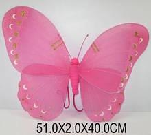 Костюм Бабочка, Фея 857-11 крылья Феи бабочки