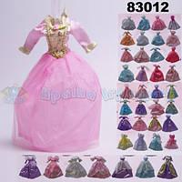 Одежа 83012 для Барбі