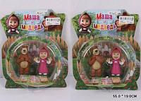Куклы фигурки Маша и Медведь