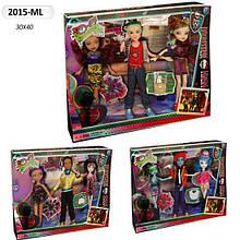 "Кукла ""Monster High 2015 3в1 boy and girls"
