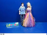Кукла типа Барби и Кен 668А семья