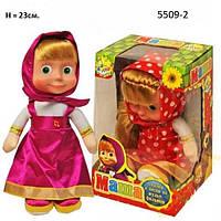 Кукла мягкая Маша интерактивная 5 фраз, песенка, 23см