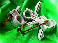 Обойма-хомут 40 мм с дюбелем и шурупом для крепления круглого провода(упаковка 25шт)