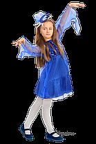 Детский карнавальный костюм Ночка Код 222