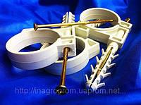 Обойма-хомут 50 мм с дюбелем и шурупом для крепления круглого провода(упаковка 25шт)