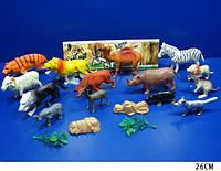 Дикие Животные 112-2 звери