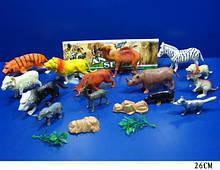 Дикі Тварини 112-2 звірі
