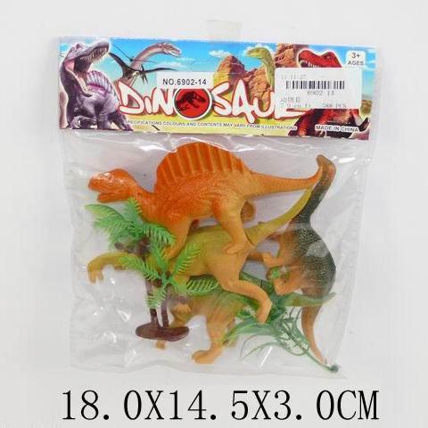 Динозавры 6902-14
