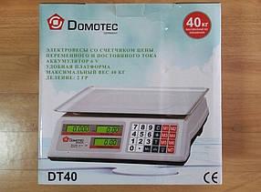 Весы торговые DOMOTEC  40 КГ !!!