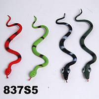 Змеи 837с5  Животные набор змея-4шт.