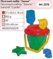 Пісочний набір Замок Технок для піску
